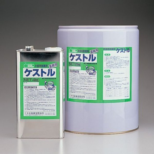 画像1: ケストル 木部専用塗料剥離剤中性タイプ /ミヤキ (1)