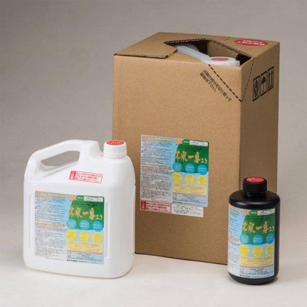 画像1: 木肌一番エコ 屋内用木材浸透性保護剤・防汚剤 /ミヤキ (1)