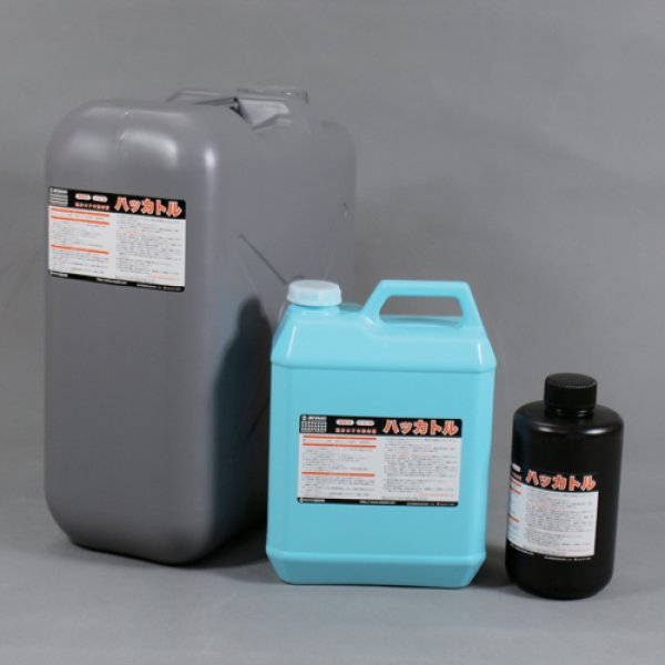 画像1: ハッカトル 強力エフロ除去剤 /ミヤキ (1)