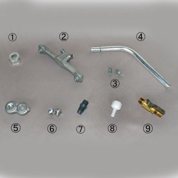 画像1: タッカー補修用部品 (1)