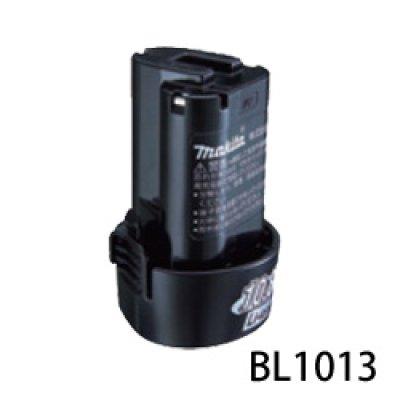 画像1: 充電式掃除機  CL100DW(カプセル式) /マキタ