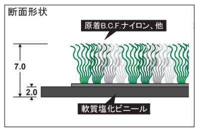 画像2: 除塵用マット ニューパワーセル /テラモト