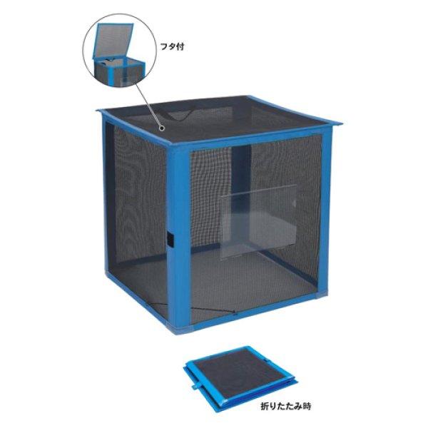 画像1: ゴミ回収ステーション 自立ゴミ枠 折りたたみ式 黒 /テラモト (1)