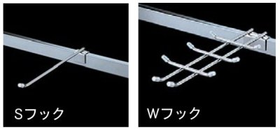 画像2: モップ収納ラック /テラモト