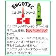 画像2: 【最強セット】ウンガーエルゴテックTバー + ウンガーマイクロストリップ (2)