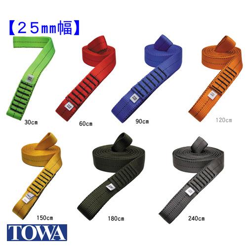 f6735a8750 TOWAオリジナル オープンスリング - いとそ技販